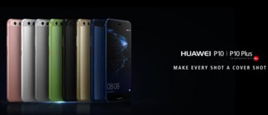 意外と安い!SIMフリー版『HUAWEI P10 L29 Dual SIM』がETORENで発売!ライカデュアルレンズカメラの最新作