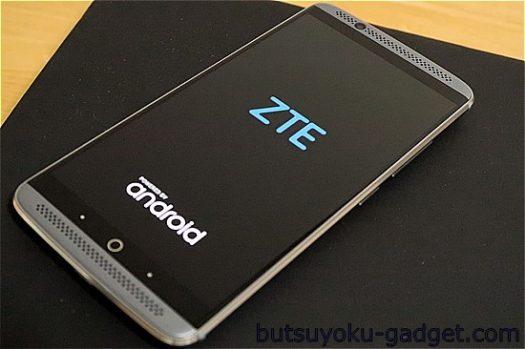 5.5インチで美麗2K解像度ディスプレイ搭載『ZTE AXON 7』レビュー! 開梱~外観チェック編