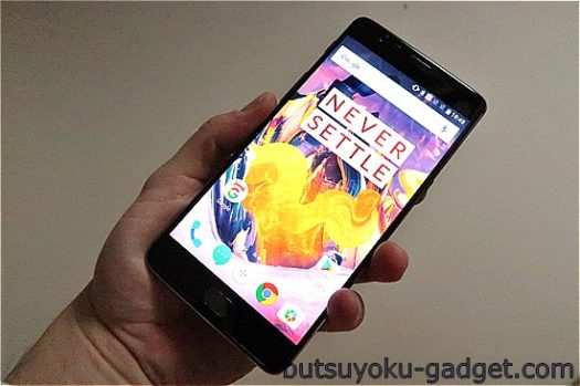 スペック最強の『OnePlus 3T』レビュー! カメラ画質は?ベンチマークは?などチェックしてみた