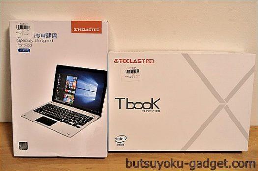 12.2インチの大画面2in1タブレット『Teclast Tbook 12 Pro』はかなりいいぞ!開梱~外観チェック編