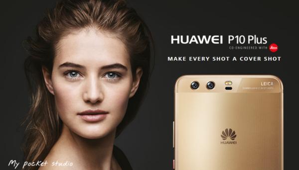 【在庫処分!クーポンで299.99ドル】SIMフリー HUAWEI P10 Plus が発売中!ライカデュアルカメラ搭載