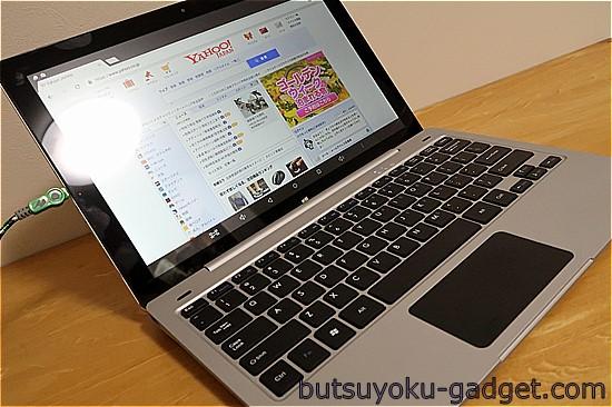 大画面+OGSディスプレイは美しい~12.2インチ2in1タブレット『Teclast Tbook 12 Pro』を1ヶ月ほど使ってみた感想!