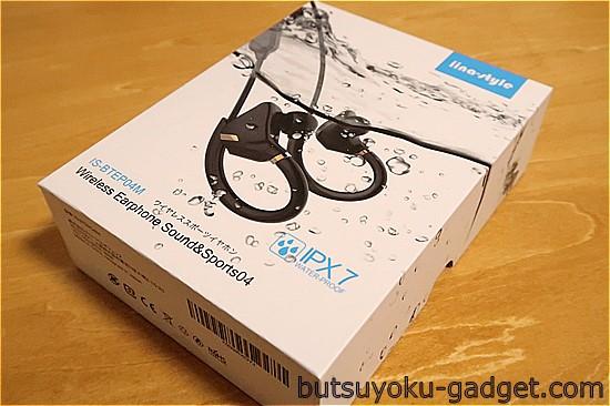【クーポン有】IPX7防水のスポーツイヤホン『iina-style Bluetooth イヤホン』使ってみた!耳掛けタイプで外れにくく走りに集中できる