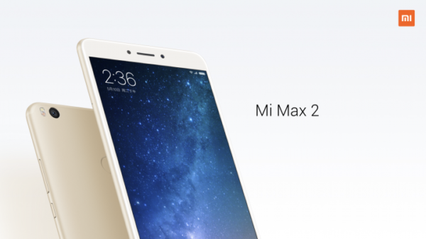 【ゴールド209.99ドル】6.44インチ『Xiaomi Mi Max2』発表~スナドラ625/バッテリー5300mAhにアップで地道に改善