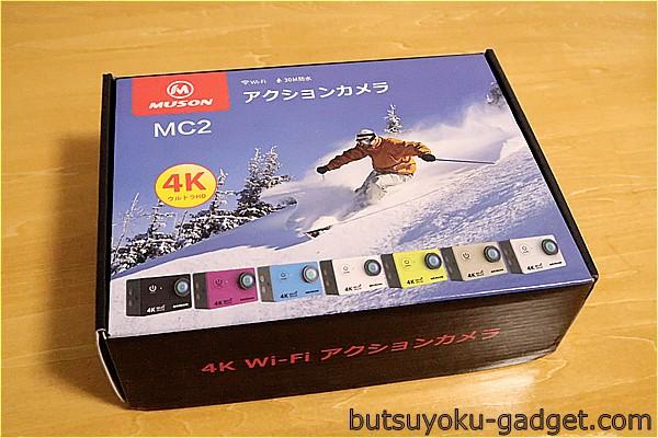 これからの季節にアクションカムデビューするなら全部入りがいい!『MUSON MC2 4K 防水アクションカメラ 』を使ってみた