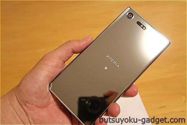 鏡のような美しさ! SIMフリー版『XPERIA XZ Premium G8142 Dual SIM』輸入してみた! 開封&外観レビュー