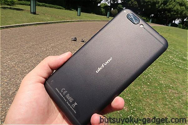 AnTuTu10万点越えで約3万円! 『Ulefone Gemini Pro』実機レビュー! 気になるデュアルカメラの実力を試す