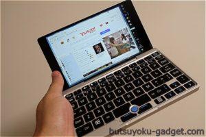 TOMTOPでOnePlus5の格安クーポン配布中~新色や6GB版/8GB版がクーポンで60ドルOFF