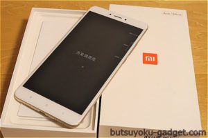 【実機レビュー】iPhone7 Plusとも比較! 『Xiaomi Mi MIX』レビュー! 基本機能~ベンチマーク・カメラ等チェック編