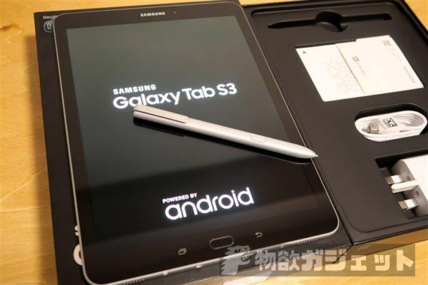 Androidタブレットの最高峰『Galaxy Tab S3』買っちゃったので外観レビュー
