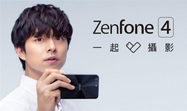 ASUS ZenFone 4シリーズ 5製品を発表! 無印『ZenFone 4(ZE554KL)』は広角デュアルカメラの普及機