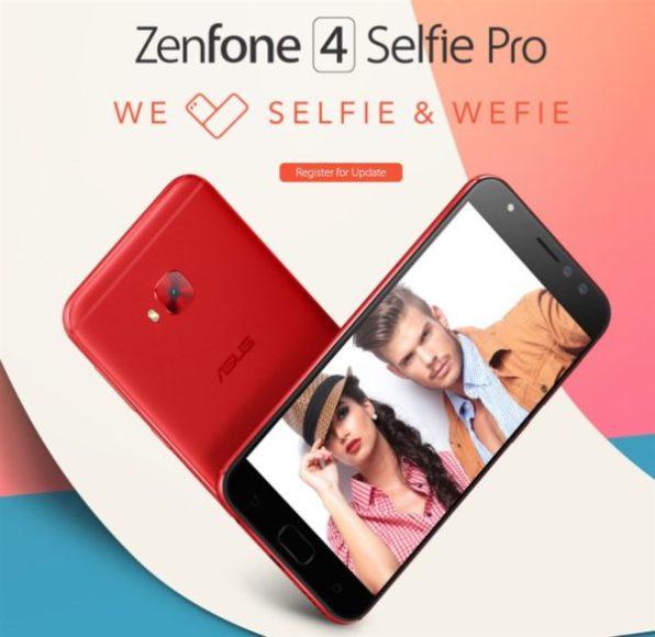 フロントデュアルカメラ「ASUS ZenFone 4 Selfie Pro ZD552KL」がETORENとExpansysで発売!