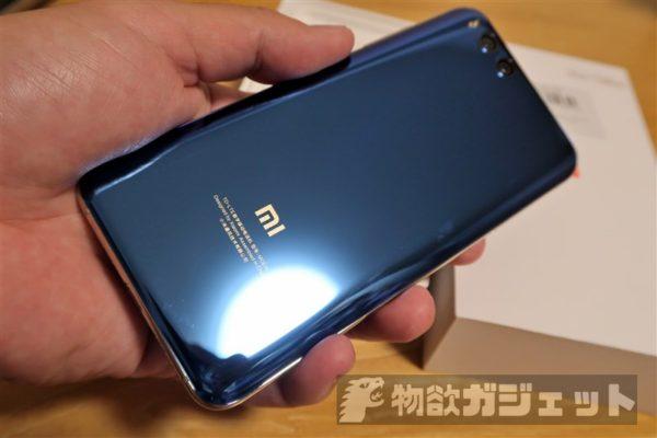 【実機レビュー】メタリックブルーがとにかく美しい~『Xiaomi Mi 6』ファースト・インプレッション