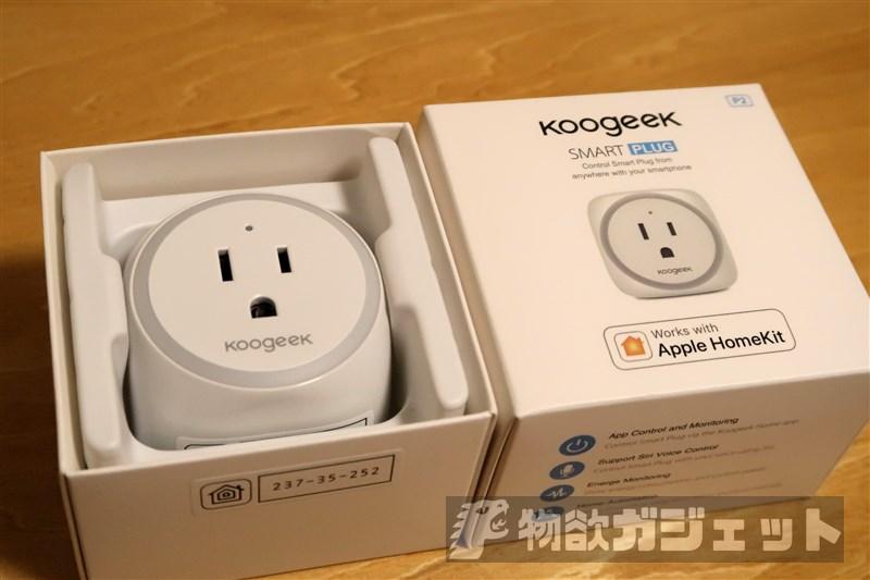 【25% OFFクーポン有】Koogeekスマートコンセント使ってみた! スマホで家電コントロールできる入門用としていいぞ