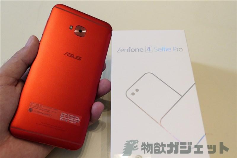 【実機レビュー】フロントデュアルカメラの「ZenFone4 Selfie Pro」買ってみた! ファースト・インプレッション