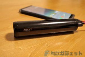 Galaxy Note8用アルミバンパー+背面ガラスのハイブリッドカバー買ってみた