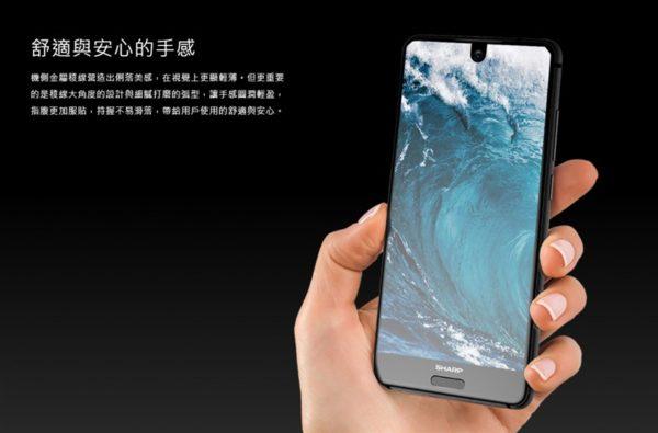 日本未発売! iPhone XやEssential Phone似の『SHARP AQUOS S2』が発売開始!