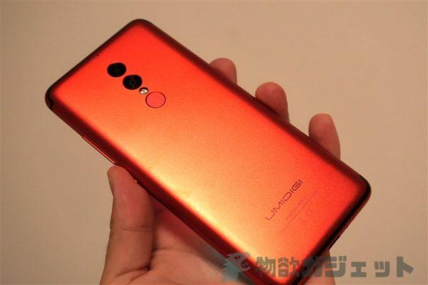 赤いカラーが映えるデザイン大容量バッテリースマホ『UMiDIGI S2』レビュー! 6.0インチで大容量バッテリーで軽いぞ