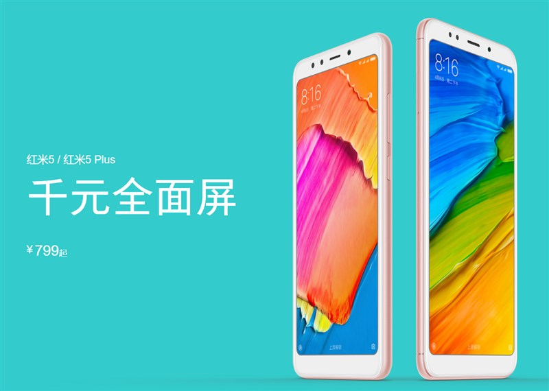 【クーポンで269.99ドル!】プラチナバンド対応も!Xiaomi『Mi Note 2』5.7インチ 両サイドエッジ ! Snapdragon821+6GB RAMを搭載したハイエンド端末