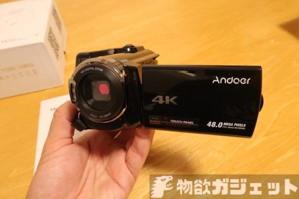 1万円で買ったビデオカメラ『Andoer HDV-534K』レビュー! 動画撮影の実力は?