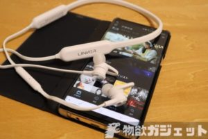 QUickCharge 3.0対応『KYOKA 10000mAh モバイルバッテリー』買ってみた! 速いは正義ですよ