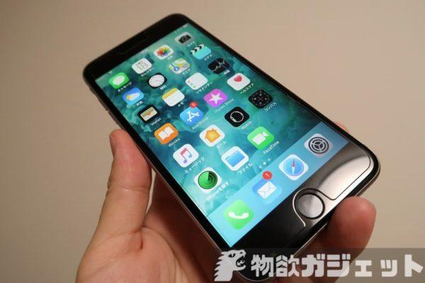 SIMフリーiPhone 6S Plusをバッテリー交換プログラムに申し込んでみた!在庫枯渇で待つしかない