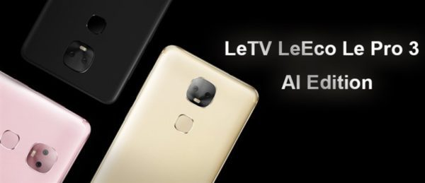 Helio X27+ダブルカメラ搭載「Le Pro 3」が140ドルなど~Geekbuyingで使えるガジェットクーポン配布中