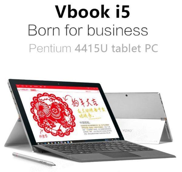12.6インチ3KディスプレイでSurface風『VOYO Vbook i5』発売! 8GB RAM+128GB SSDなどハイスペック