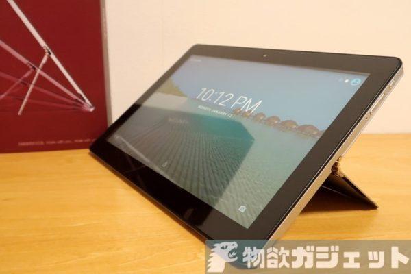 Androidタブなのにキックスタンド搭載『VOYO i8 Max』実機ファースト・インプレッション