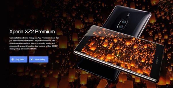 何が変わった?『XPERIA XZ2 Premium』発表! 『XZ Premium』と比較してみた