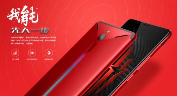 【479.99ドル】ZTE nubiaブランドのゲーミングスマホ『nubia Red Magic』発売! こういう尖ったデザインを待っていた