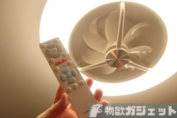【レビュー】ルミナス LEDシーリングサーキュレーターDCC-08CM買ってみた! ライト+サーキュレーターが合体してコンパクトで便利!