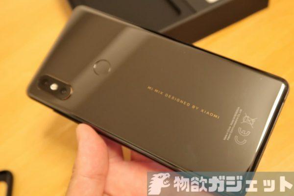 【レビュー#2】『Xiaomi Mi MIX 2S』の日本語対応/ベンチマーク/スナドラ845の発熱など試してみた