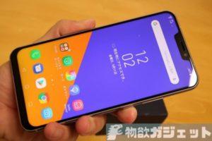 OnePlus5Tが499.87ドル、Xiaomi Mi MIX2 354.99ドルなど~Banggoodでセールより安くなるスマホクーポン配布中