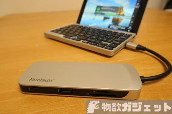 コンパクトな『Kingston Nucleum 7in1 USB Type-C ハブ』使ってみた!メーカーの良心を感じる優れもの