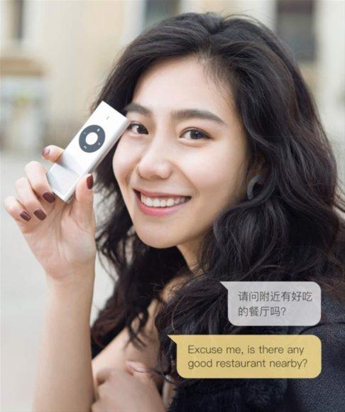 【47.49ドル!】Xiaomiが日本語/英語含む14カ国語対応「ポータブル翻訳機 MY001CN」発売!価格も52ドルとリーズナブル