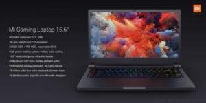 【100ドルOFFクーポン】ハイコスパゲーミングノートPC『Xiaomi Mi Gaming Laptop』発売中~