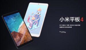 【4GB版280.37ドルクーポン追加】8.0インチ『Xiaomi Mi Pad 4』発表! スナドラ660搭載で2万円程度とハイコスパもアスペクト比は16:10に変更
