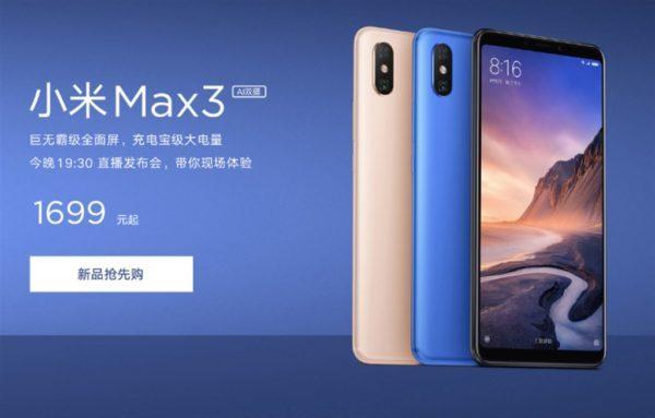 6.9インチに進化した『Xiaomi Mi Max3』発表! AIデュアルカメラ+スナドラ636と大幅性能アップ