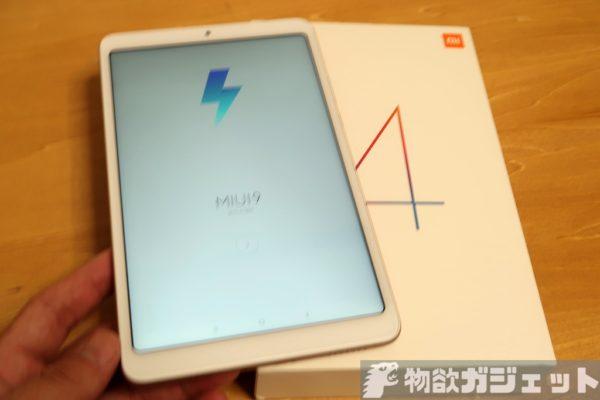 スナドラ660搭載の8インチAndroidタブレット『Xiaomi Mi Pad4』ファースト・インプレッション