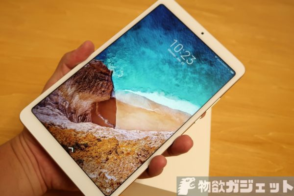 「Xiaomi Mi Pad4」や「TECLAST M20」などタブレットが安い~Geekbuyingで使えるクーポン配布中