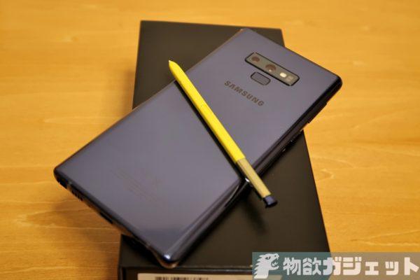 【値下げ84,800円+2000円OFFクーポン】SIMフリー版『Samsung Galaxy Note 9 N960FD/N9600』がETORENで発売!