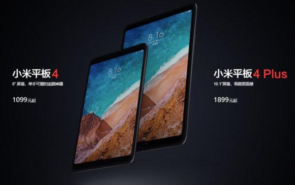 【269.99ドルクーポン追加】スナドラ660搭載10.1インチタブレット『Xiaomi Mi Pad 4 Plus』発表! ホームボタンが付いて操作性Up