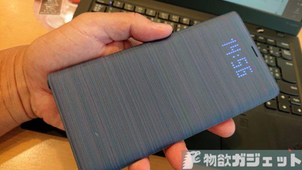 Galaxy Note9の純正カバー『LED View Cover』買ってみた!大人な手帳風でLED表示も自作できる