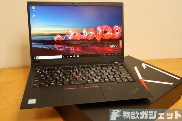 【前編】14インチでわずか1.1kgの「ThinkPad X1 Carbon (2018)」自腹レビュー!
