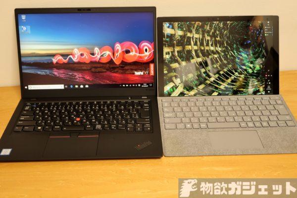 【後編】極上のモバイル環境が手に入った!「ThinkPad X1 Carbon (2018)」自腹レビュー!