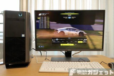 31.5型 4K HDR対応モニタ「BenQ EW3270U」レビュー! HDRの美しさは一度使うと戻れない