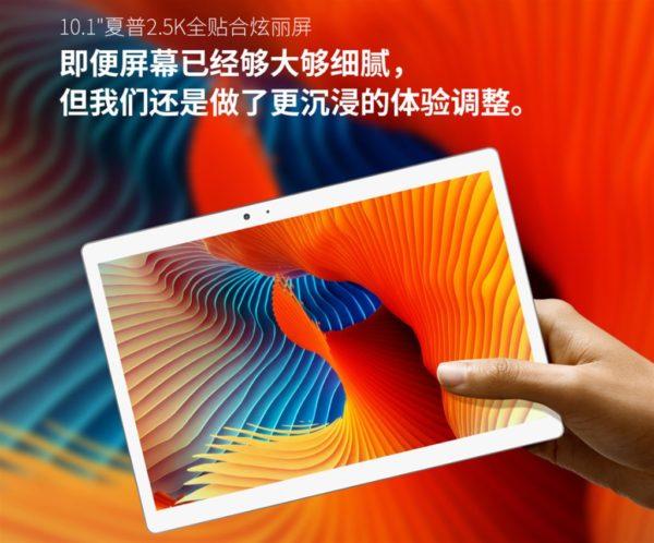 【在庫処分価格!?149.99ドル】10.1インチ 2K解像度タブレット『TECLAST T20』~USB Type-C、指紋認証リーダー、Helio X27採用と進化