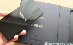 ポップアップカメラギミックと背面デザインが素晴らしい「vivo NEX S」ファースト・インプレッション