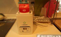 自宅でヨーグルトが簡単にできる! 「i-WANO (岩野) ヨーグルトメーカー」レビュー